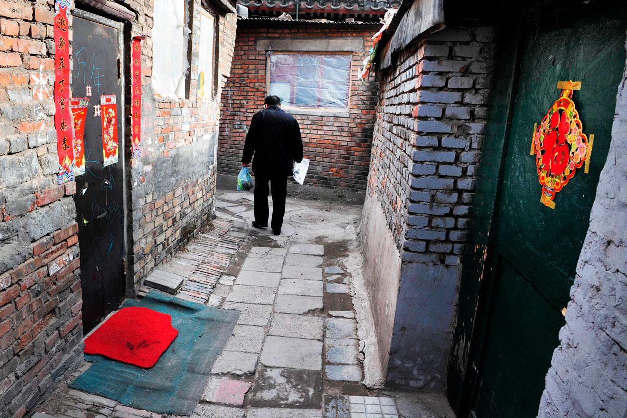 Pasear por Pekin