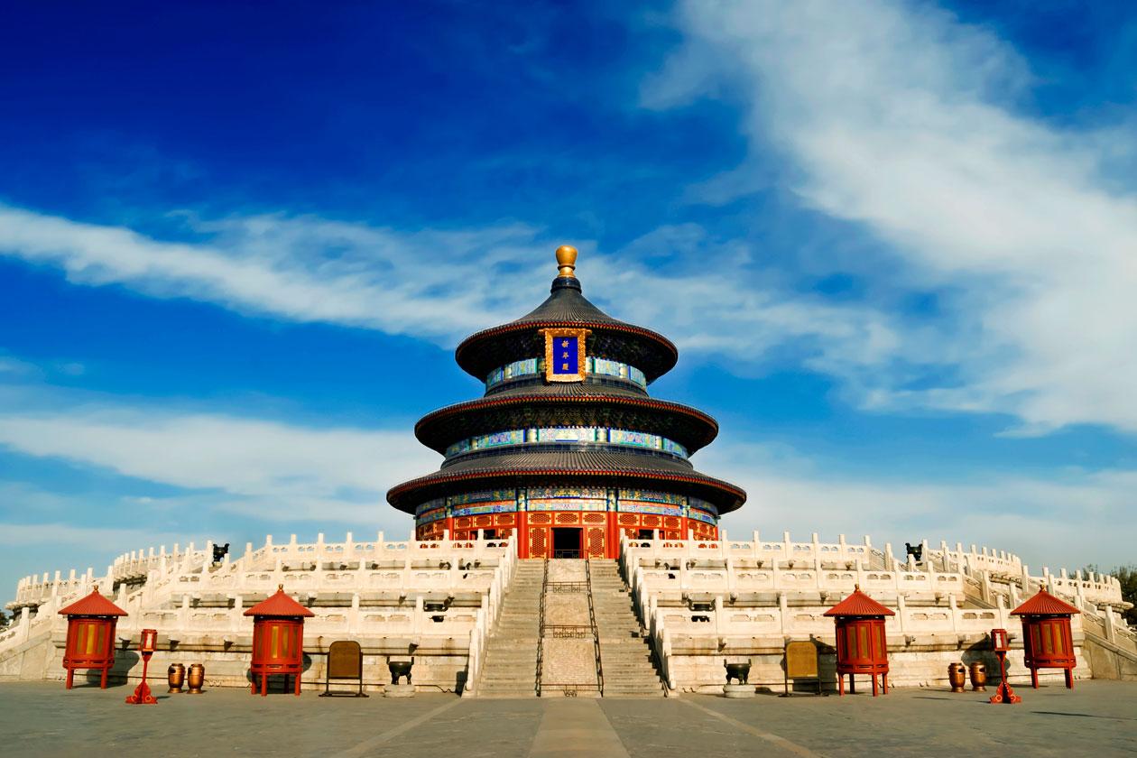 Templos de Pekin