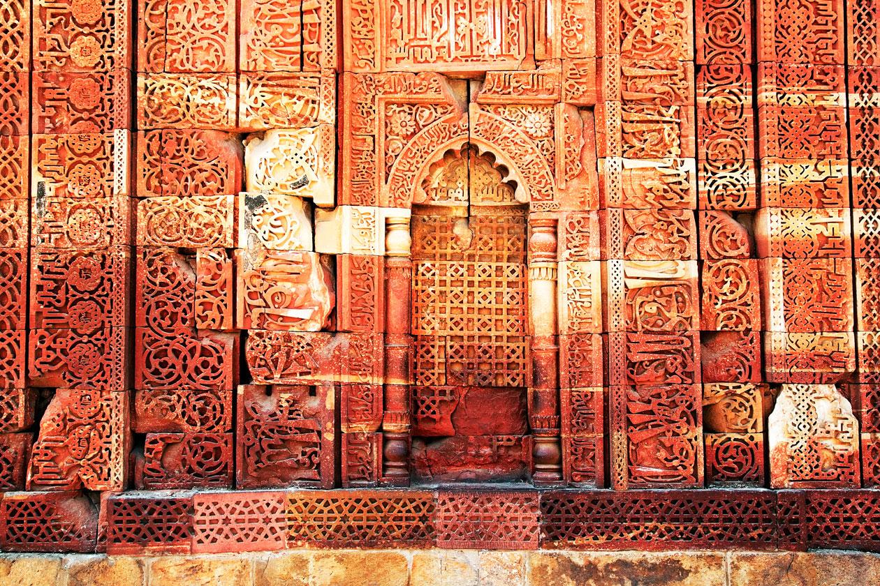 Qutab Minar en Nueva Delhi