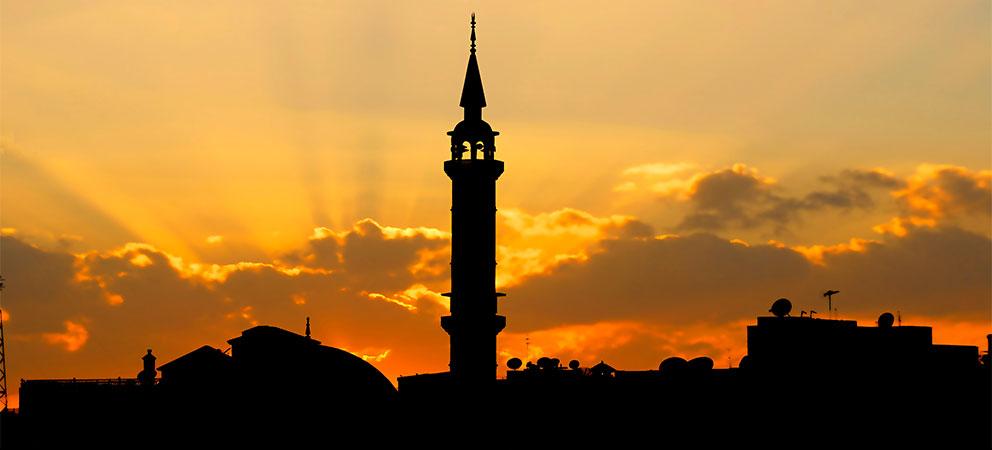 Conocer Amman