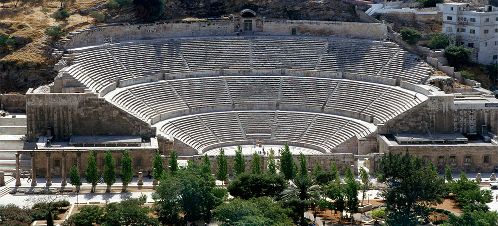 Que ver en Amman