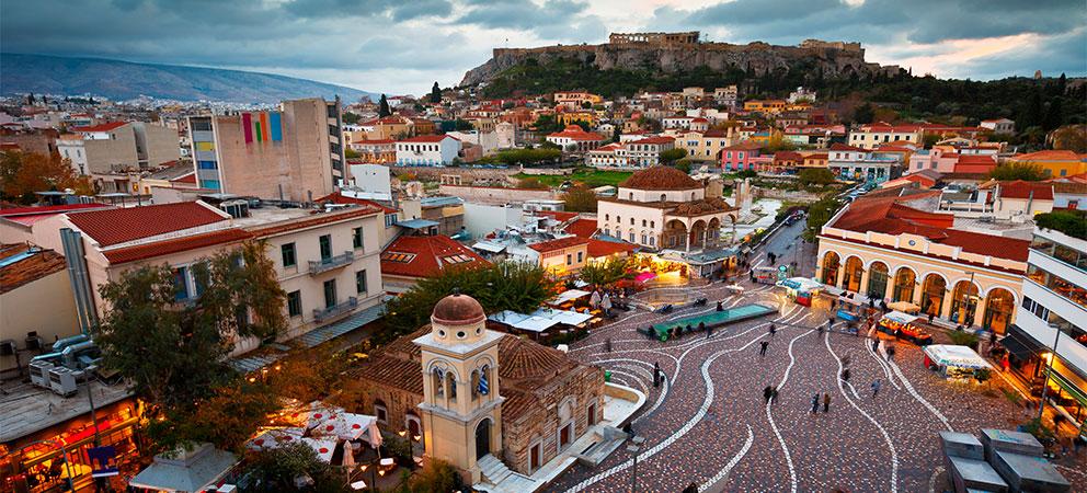 Las compras en Atenas
